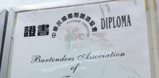 Bartenders Association of Taiwan